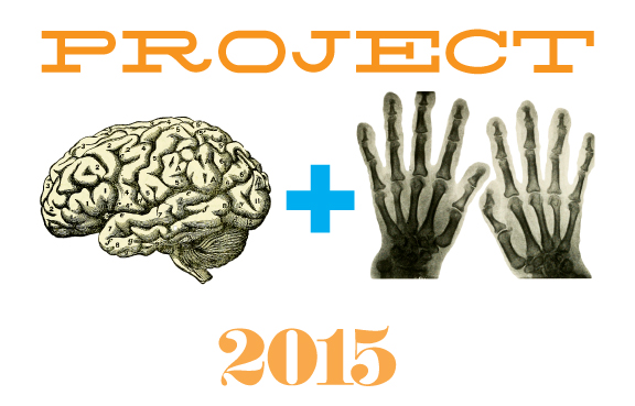 project_brain_hands_sign_2015