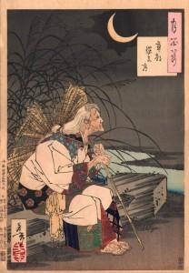 Tsukioka Yoshitoshi Old Woman Painting
