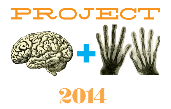 project_brain_hands_sign_2014